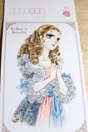 マーガレット付録ベルバラポストカード