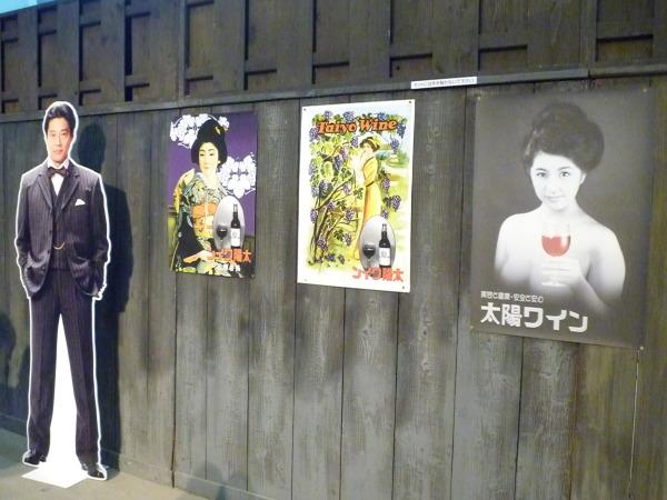 鴨井商店ポスター